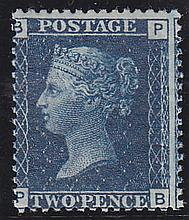 2d, Plate 15, (PB), unmounted mint,