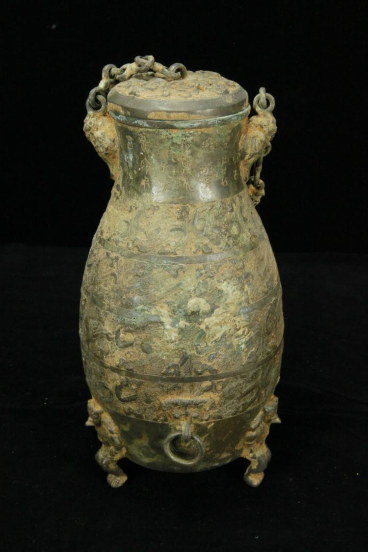 Gainesville Luxury Designer Home: Warring States Bronze Hu (Wine Vessel