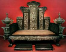 Important Imperial Chinese Treasure Collection