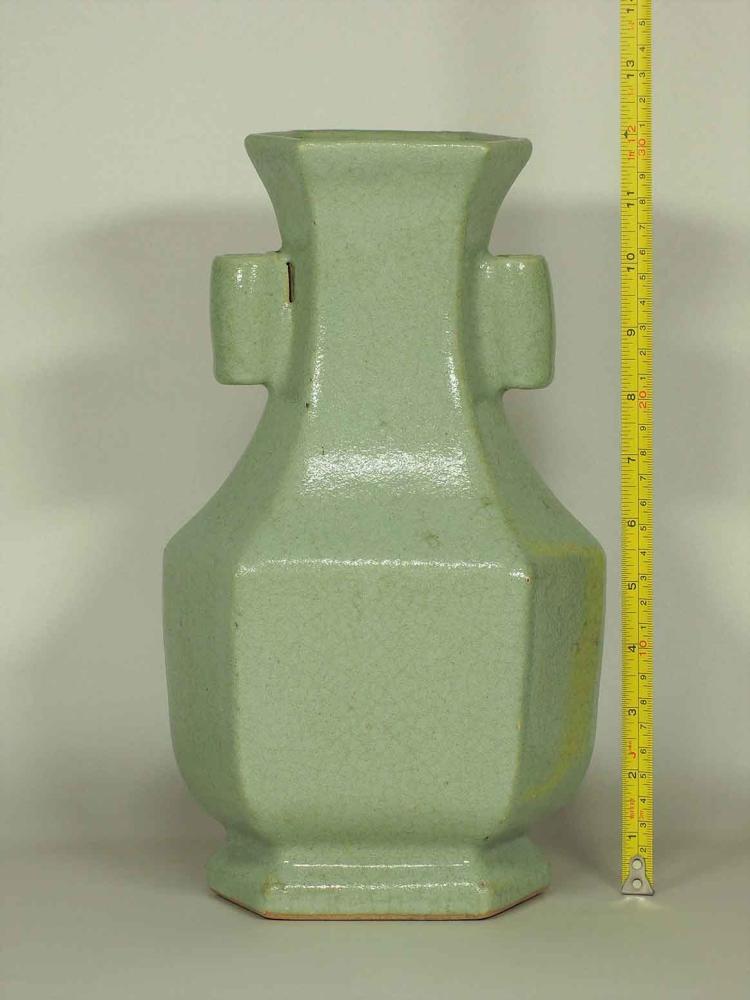 Celadon Crackled Hu Form Vase Ming Dynasty