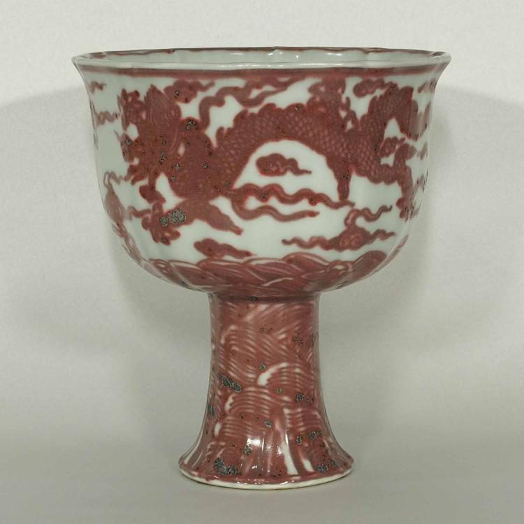 Lobed Stemcup with Dragons, Xuande Mark, late Ming Dynasty