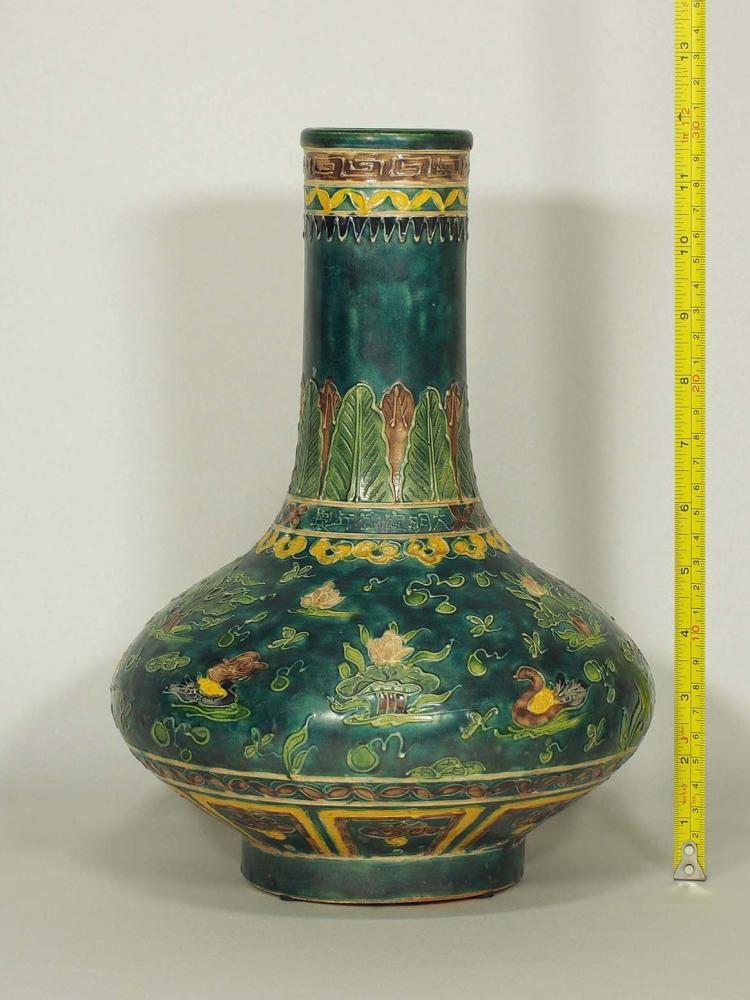 Tl Fahua Hu Form Vase Xuande Mark Ming Dynasty Tl Cert