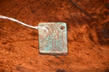 An Egyptian 19th Dynasty Inscribed Faience Amulet