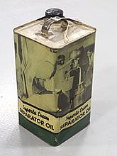 1 Gallon Standard Oil Superla Cream Separator Oil tin with original box