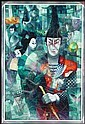 George Russin (b. 1910) American ASIAN CHARACTERS,, George Russin, Click for value