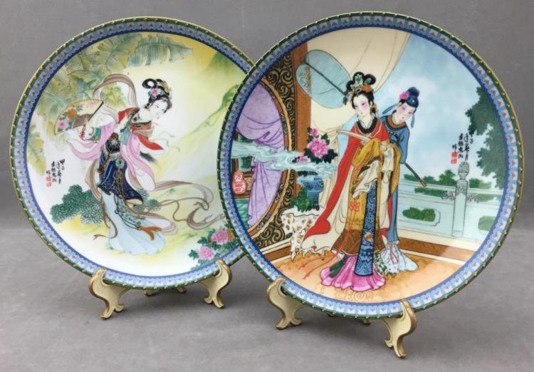 Striking mid 80s Japanese Imperial Jingdezhen porcelain art plates