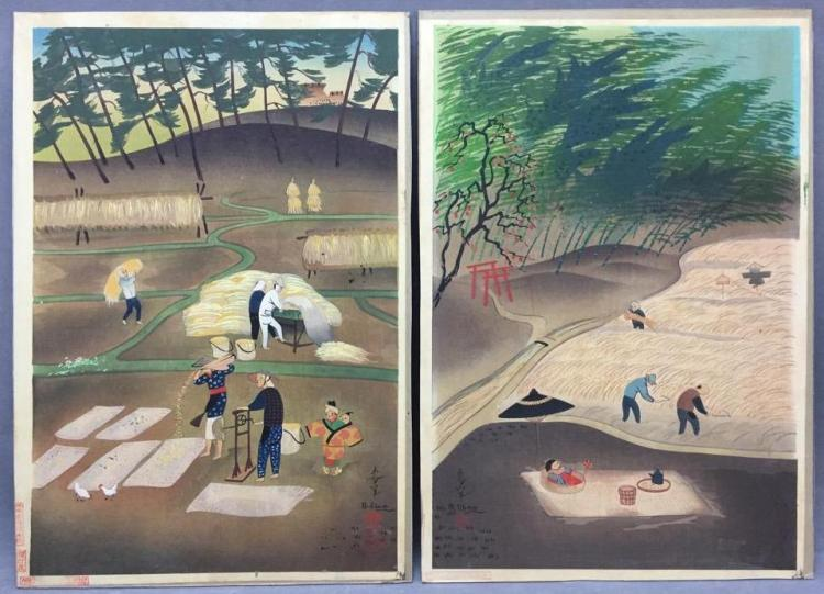 Early 1950s Bakufu Ohno Japanese woodblock prints -