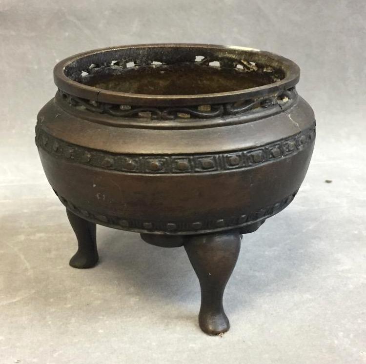 Antique Bronze Chinese incense burner