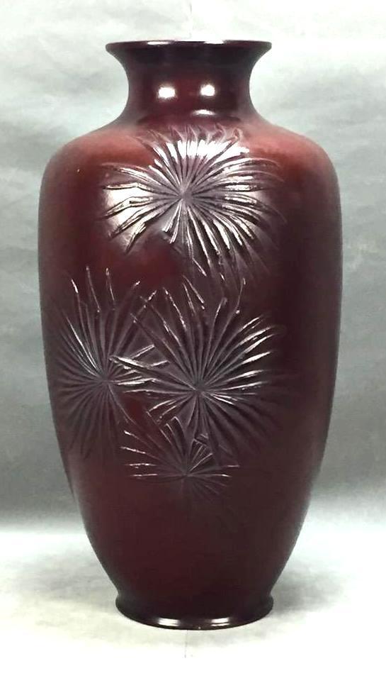 Metal Japanese vase with fan leaf motif, possibly bronze