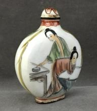 Antique Hand-painted Chinese enamel snuff bottle