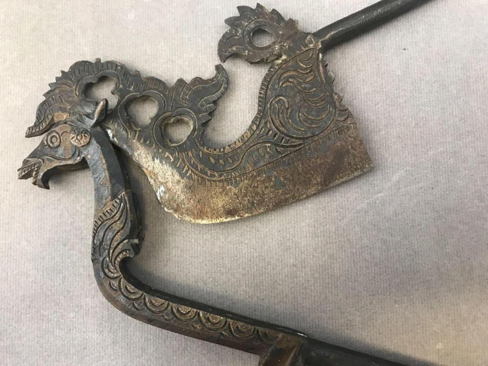 Older Indonesian wrought iron Betel nut cutter