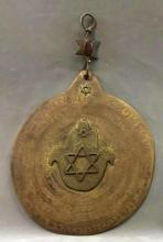 Antique Judaica medallion with hanger and inset stone