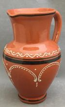 Vintage Petatillo style ceramic pitcher made in Portugal, signed