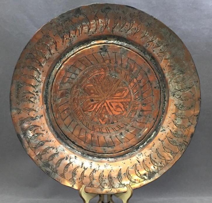 Early Persian hand hammered silver over copper platter platter w/engraved patterns
