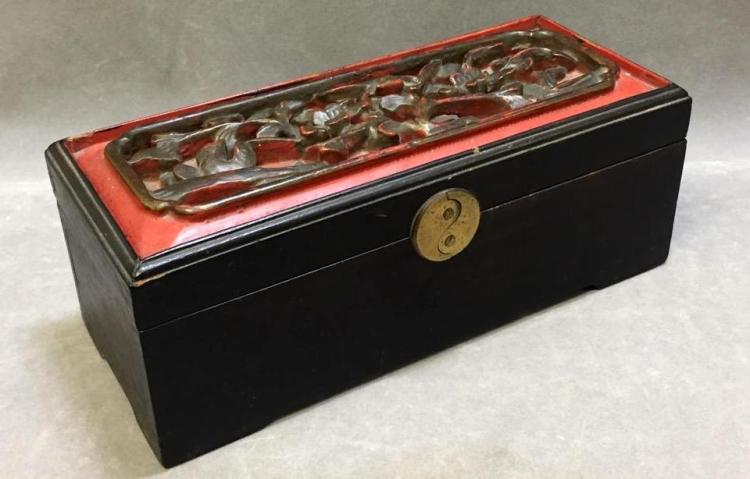 Asian carved wood & lacquered box w/Yin & Yang lock