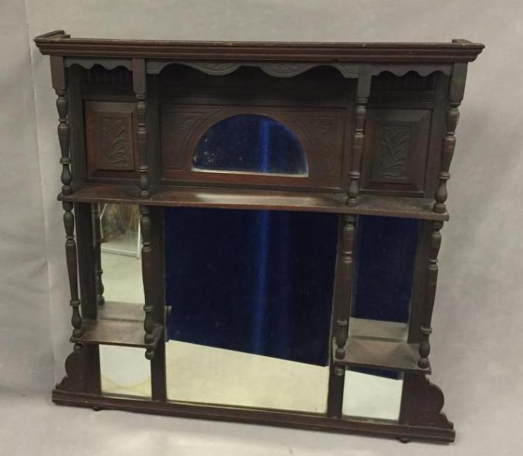 Antique mirror mantle