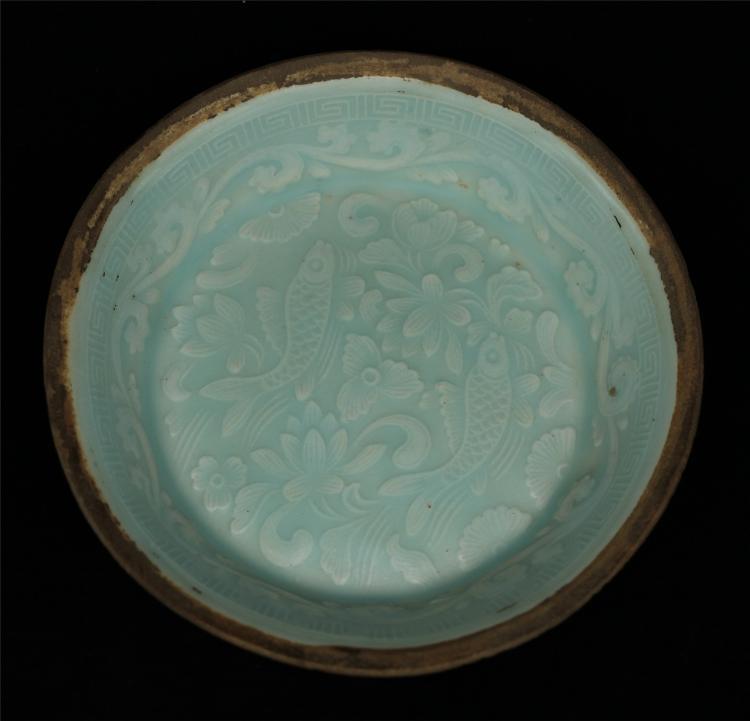 Chinese celadon brush washer.