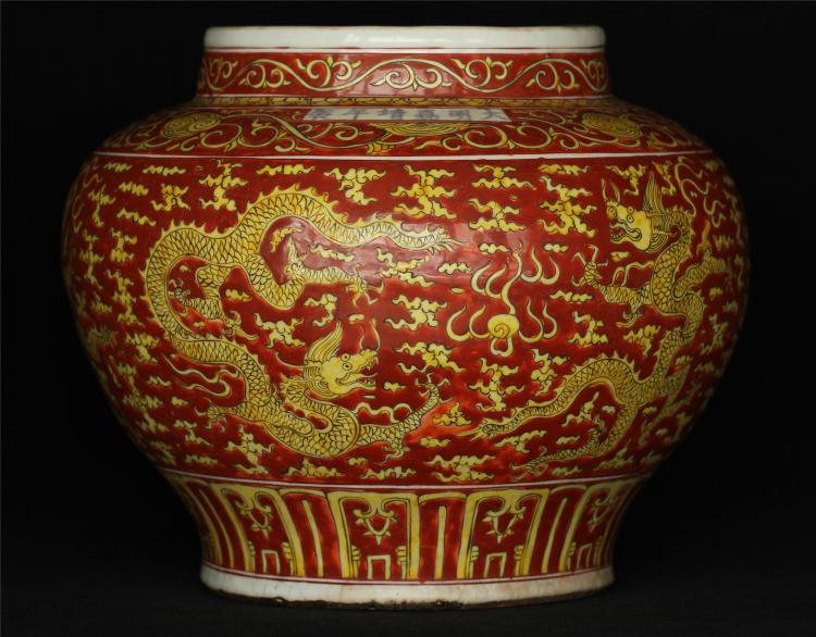 Red and yellow porcelain jar of Ming Dynasty JiaJing mark .