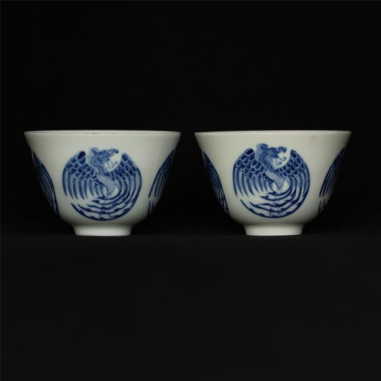 Pair Blue and white porcelain cups of Ming Dynasty ChnegHua mark.