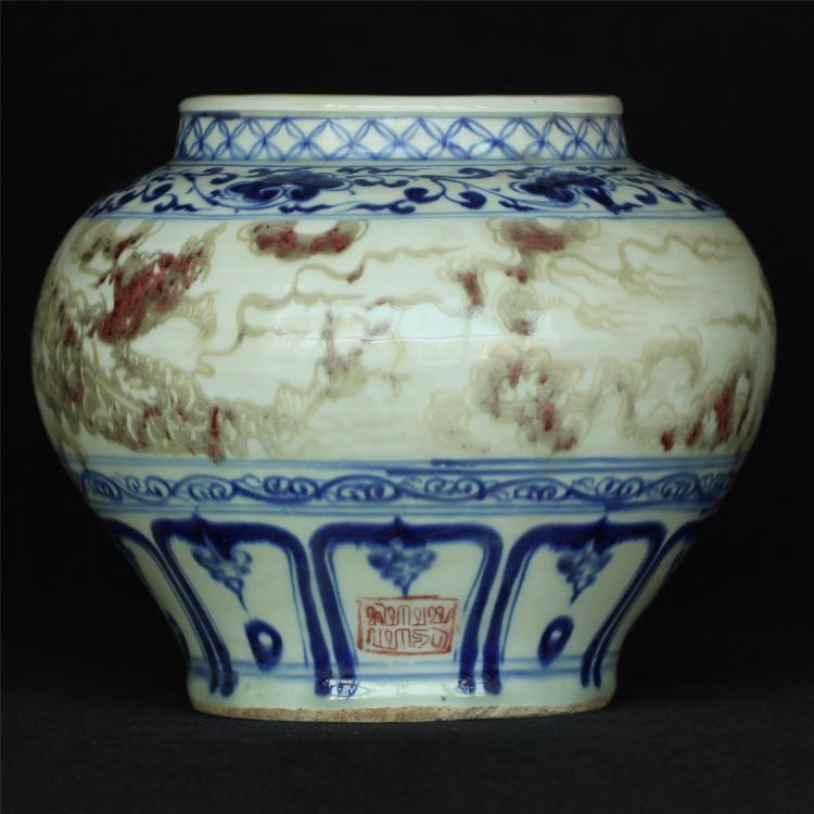 Blue and white underglaze red porcelain jar.