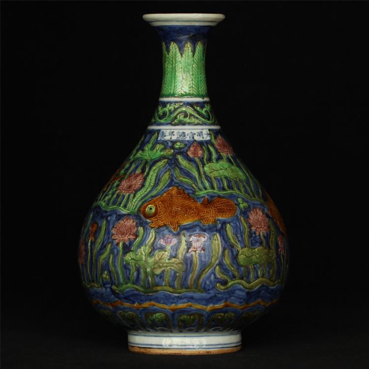 Color porcelain vase of Ming Dynasty XuanDe mark.