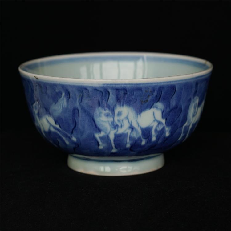 Blue and white porcelain bowl.