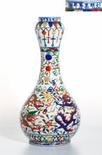 Fine Chinese Ceramics and Artworks - Day 2