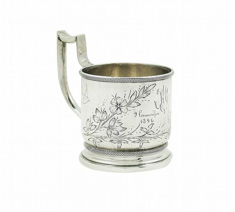 A Russian silver cup holder