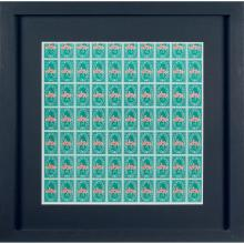 Andy Warhol Pittsburgh 1928 1928 - New York 1987 58,5x57x5 cm.
