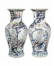 A pair of Oriental porcelain vases