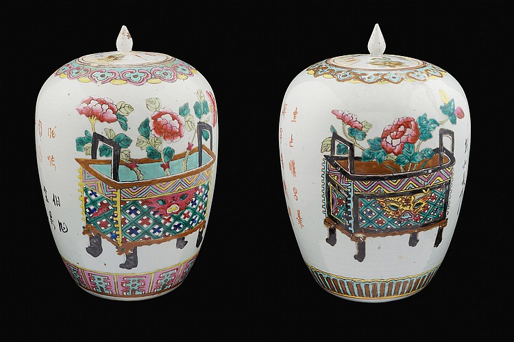 A pair of Chinese porcelain portiches