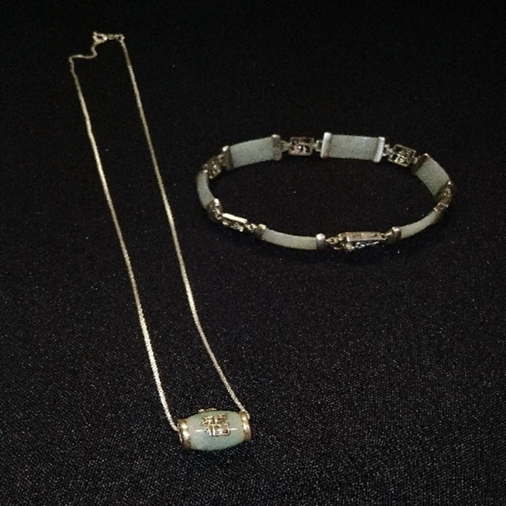 Jade and Sterling Necklace/Bracelet