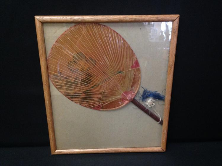 Vintage japanese paddle fan lacquered framed - Japanese paddle fan ...