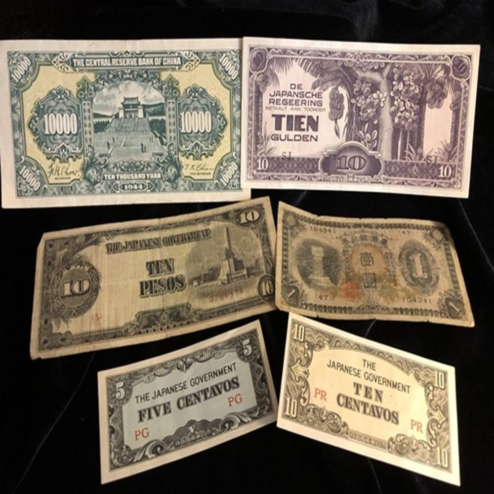 Assorted lot of Far Eastern Currency