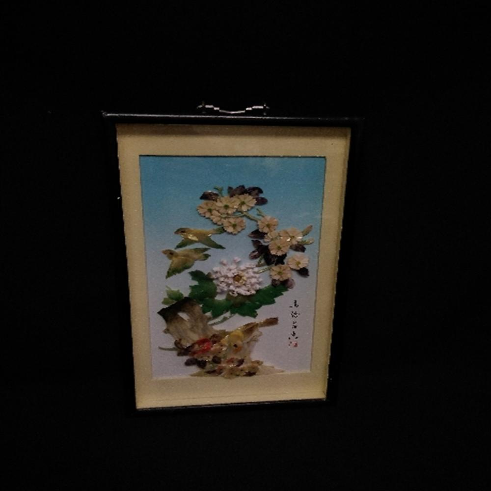 Oriental Jade and Abalone Shadow Box
