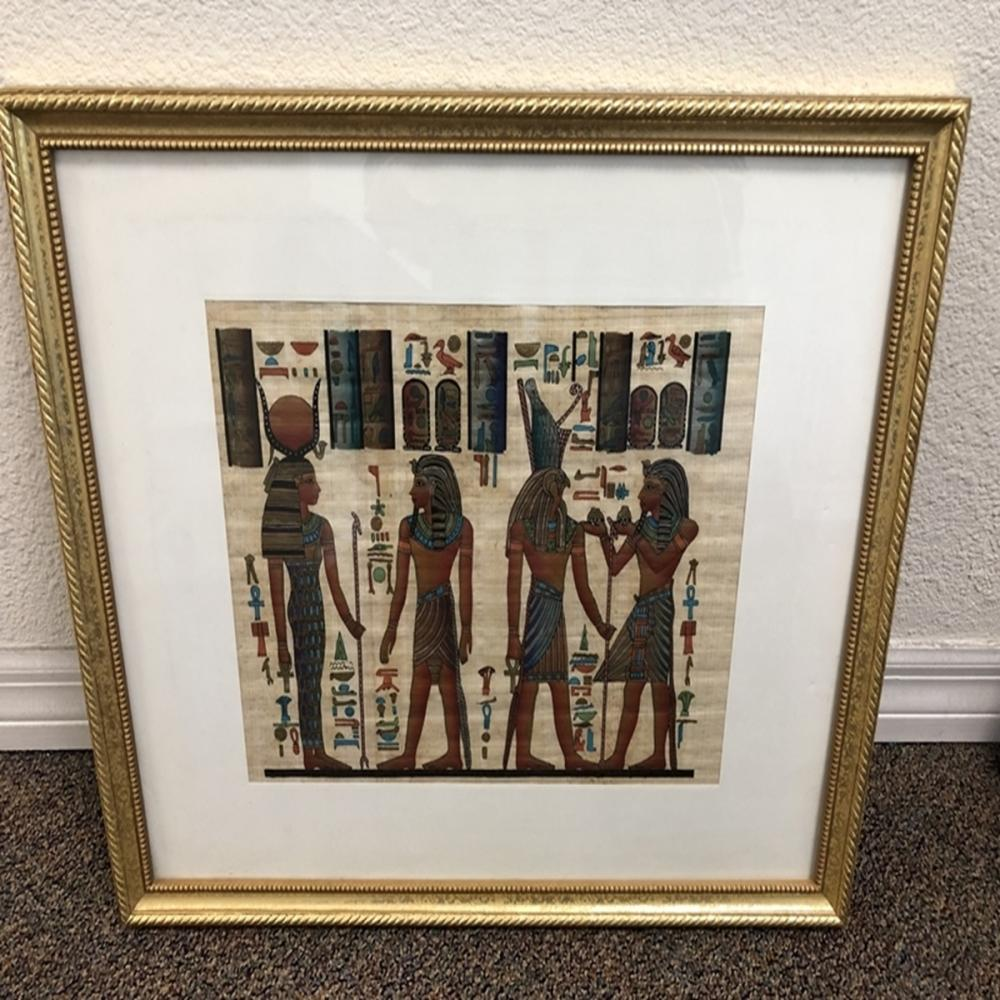 Framed Egyptian Painting on Papyrus