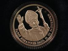 1996 Pope John Paul II Silver Coin