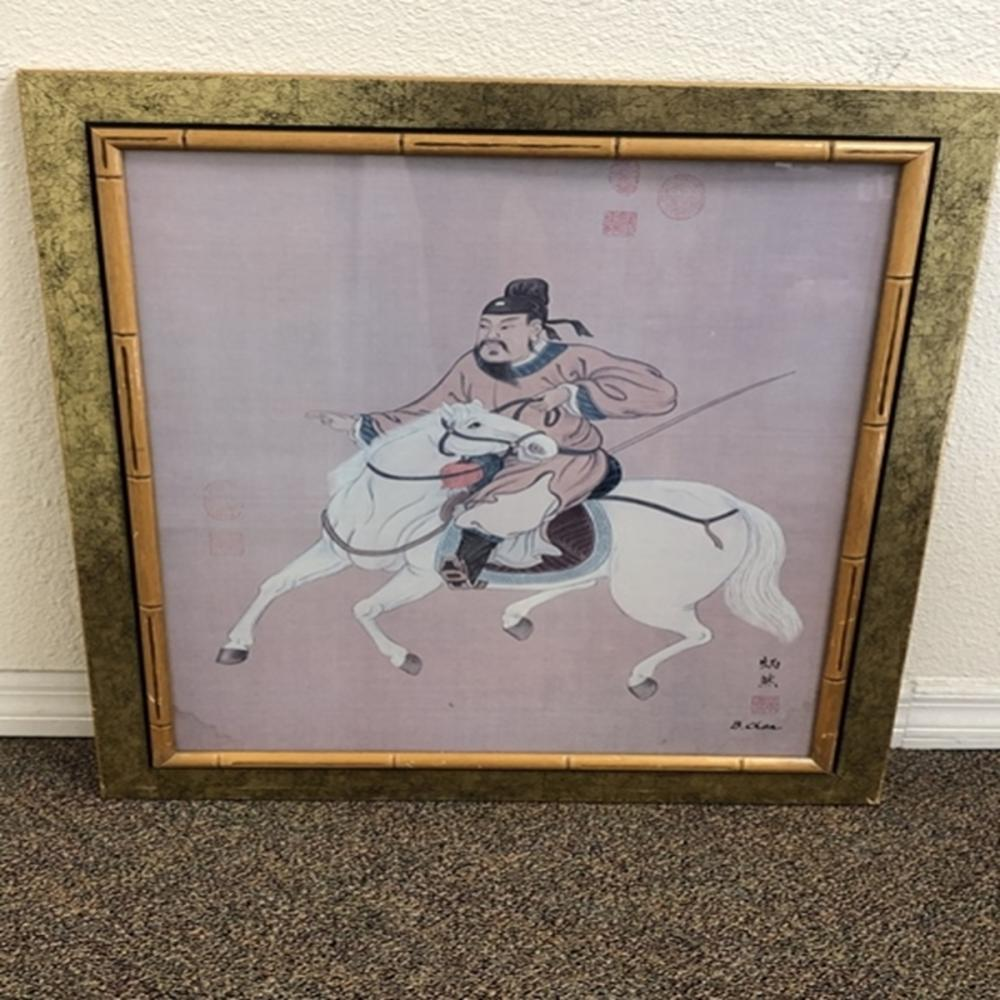 Chinese Warrior Original Watercolor on Silk B.Chan