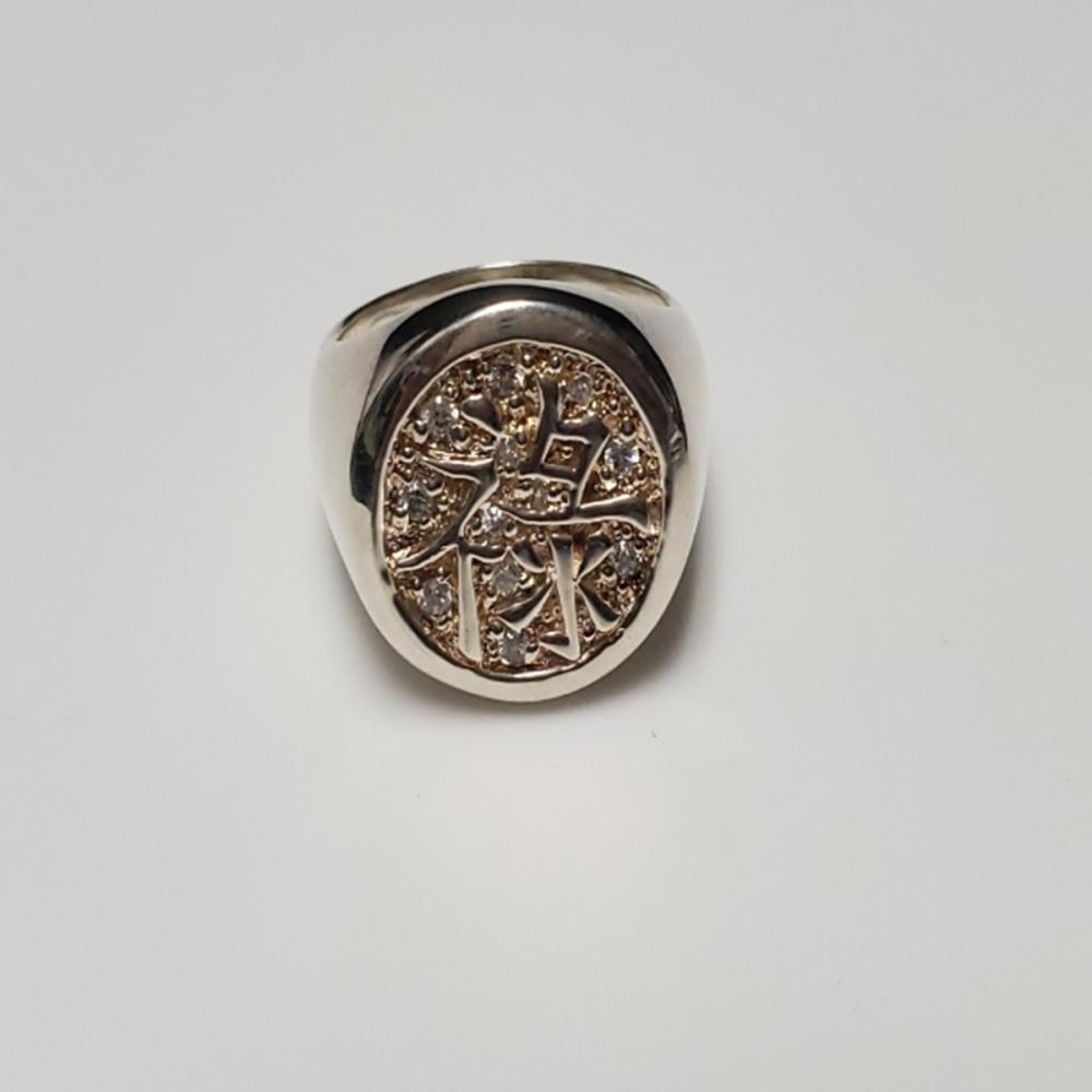 Size 12.75 Chinese Symbol Ring - Sterling!