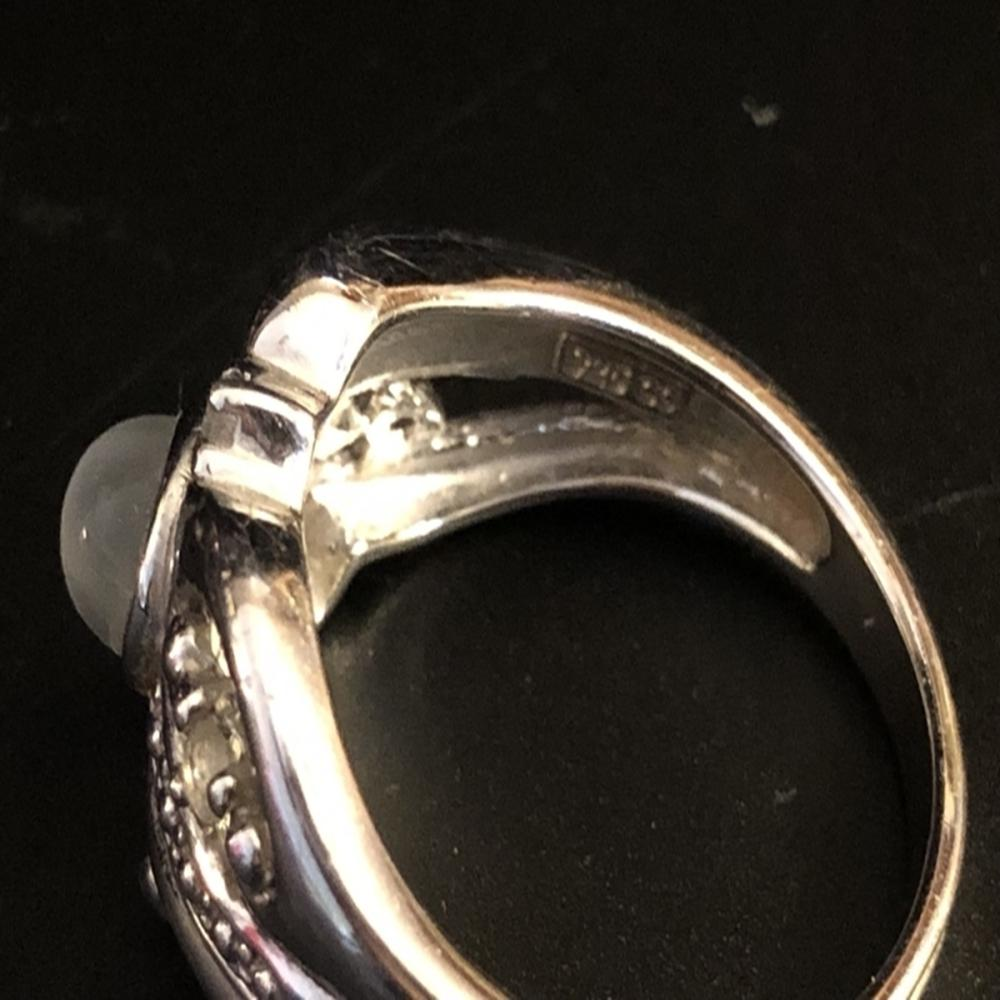 Lot 147: Sterling Silver Ring with Moonstone and Citrine