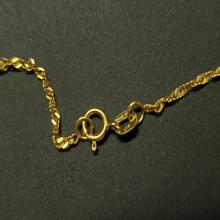 Lot 194: 18 Karat Yellow Gold Chain 20""