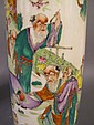 PAIR OF CHINESE CYLINDER VASES.  Polychrome porcelain depicting five scholars debating.  11