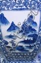 CHINESE BLUE & WHITE PORCELAIN HEXAGONAL SHAPED