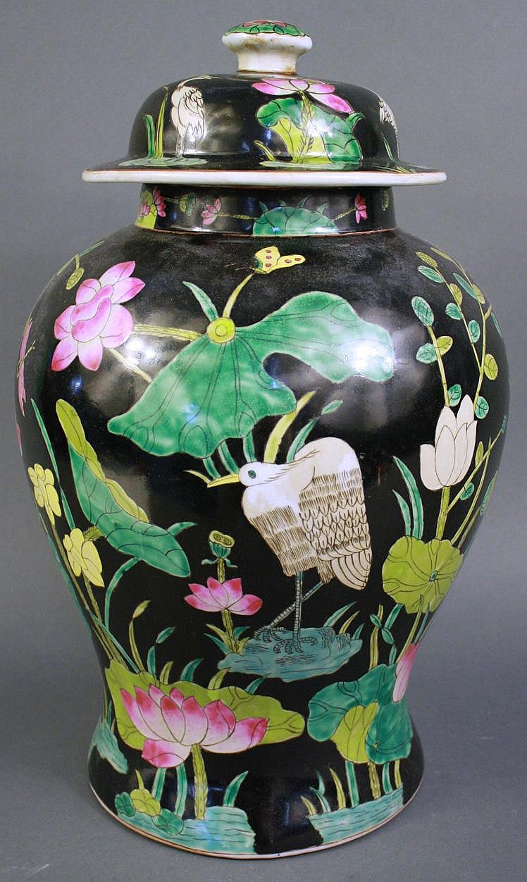 CHINESE FAMILE NOIRE PORCELAIN COVERED JAR.  17
