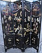DECORATED LACQUER AND HARDSTONE ASIAN SCREEN.