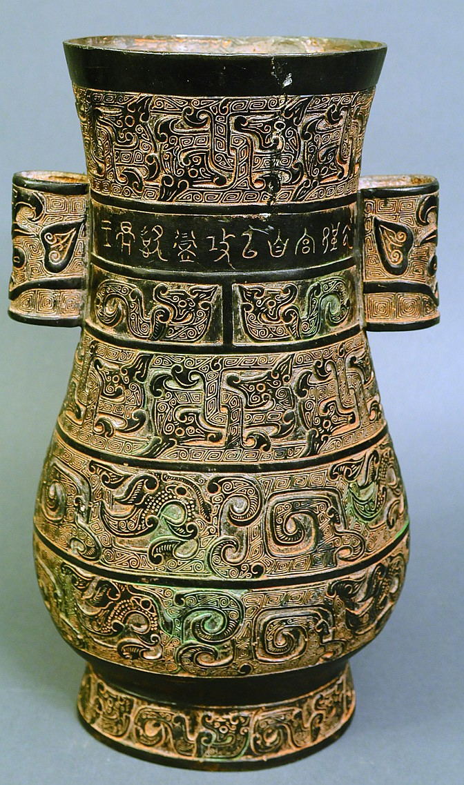 AN INTERESTING CHINESE ARCHAIC STYLE BRONZE VASE.