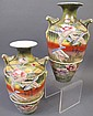 PAIR OF JAPANESE POTTERY VASES. With moriage