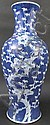 CHINESE BLUE & WHITE TALL PORCELAIN VASE. Two blue