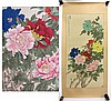 Watercolor Painting On Paper, Jigao Yu, Click for value