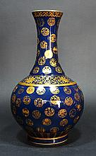 Chinese Porcelain Bottle